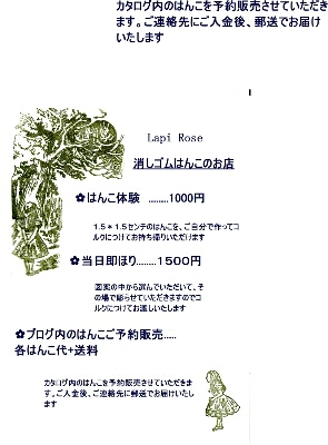 a0147685_1304588.jpg