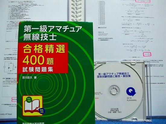 f0073587_15392798.jpg