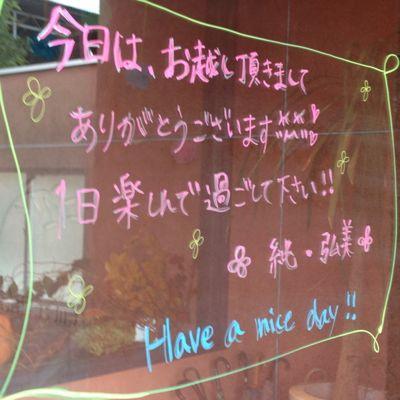 Weddingの実_e0120789_23121195.jpg