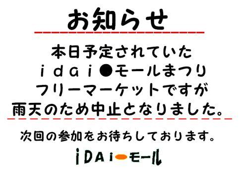 b0151490_1139616.jpg