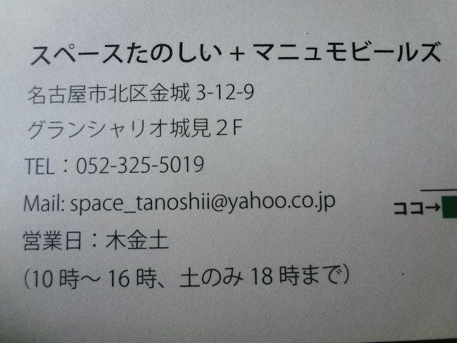 c0211991_95925100.jpg