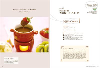 チョコレート・スイーツ_b0308096_16293684.jpg