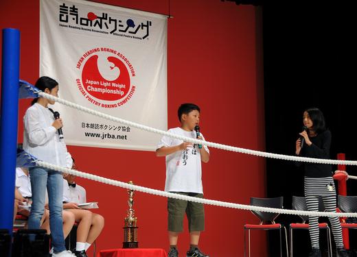 第13回「詩のボクシング」全国大会チャンピオン誕生!_f0287498_1624336.jpg
