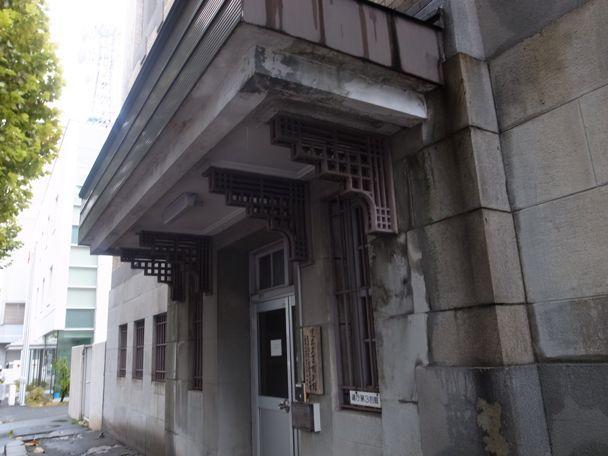 北海道立文書館別館(札幌)_d0147406_14525360.jpg