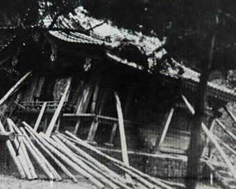 「関東大震災と鎌倉」展_c0195909_1224849.jpg