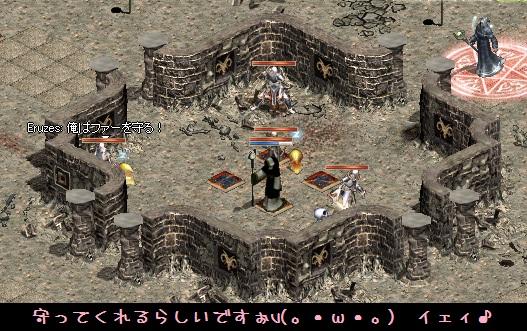 f0072010_12325676.jpg
