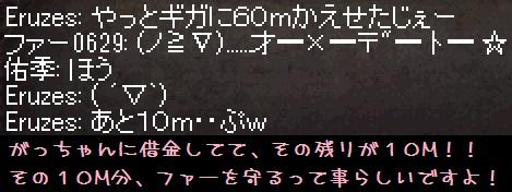 f0072010_12335161.jpg