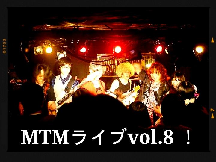 ■ありがとう!激熱のMTMライブあの日の報告レポ①_b0183113_21381165.jpg