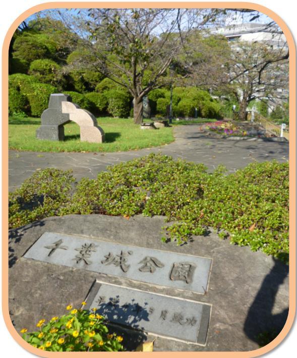 林桜園の私塾「原道館跡」♪_b0228113_9295163.jpg