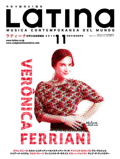 ☆世界の音楽情報誌☆月刊LATINA @latinacojp 12月号☆毎月連載「Pioneira!」@BarMusic_Coffee を特集▶_b0032617_22352396.jpg