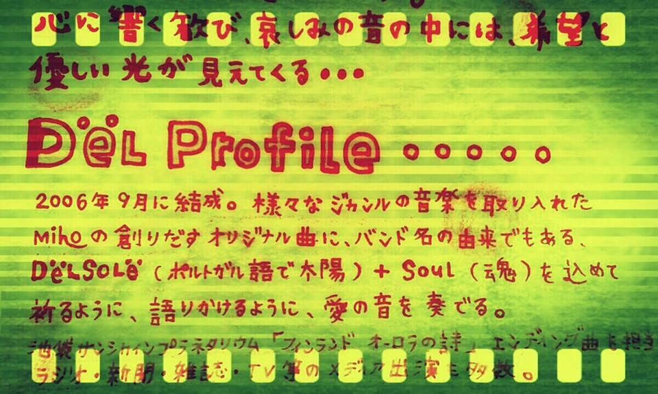 c0199918_17291162.jpg