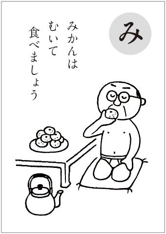 パンツおじさん−41_a0249132_8404960.jpg
