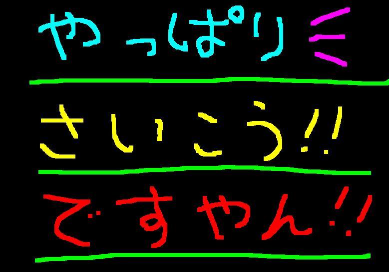 f0056935_19543184.jpg