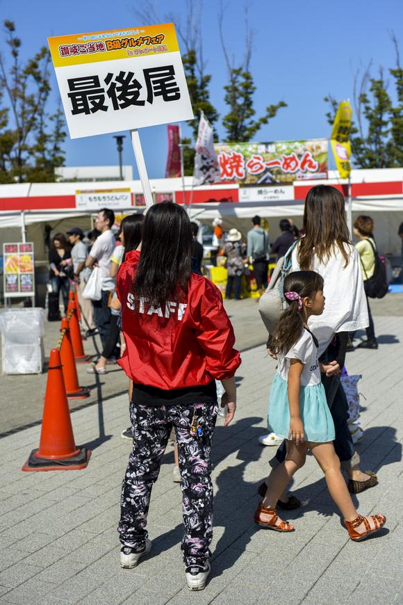 TAKUMI FESTA 2013_d0246136_23482890.jpg