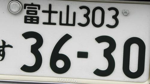 c0172139_1823738.jpg