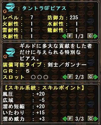 b0177042_221066.jpg