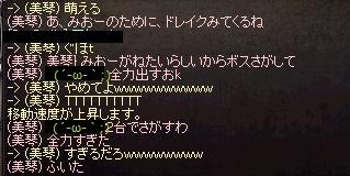 f0091444_152773.jpg