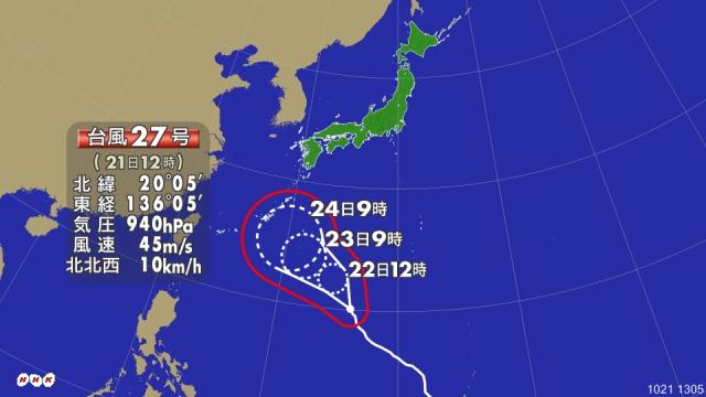 10月21日 台風がねー(+_+)_b0158746_1526302.jpg