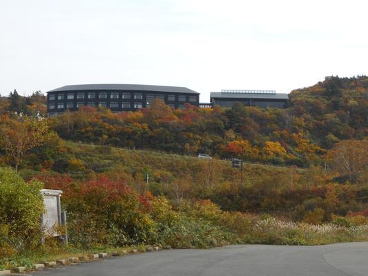 秋の栗駒山登山と 絶景かな栗駒山荘 その2_c0261447_21194691.jpg