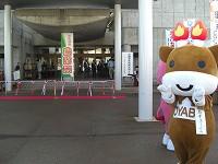 2012年 小矢部市農業祭_c0208355_11473547.jpg