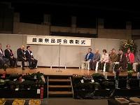 2012年 小矢部市農業祭_c0208355_11492751.jpg