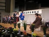 2012年 小矢部市農業祭_c0208355_11493970.jpg