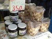 2012年 小矢部市農業祭_c0208355_11502224.jpg