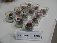 2012年 小矢部市農業祭_c0208355_11503763.jpg