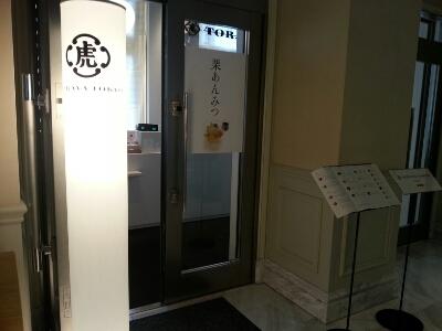 パリの風を感じるカフェ@東京ステーションホテル_a0187658_23335159.jpg