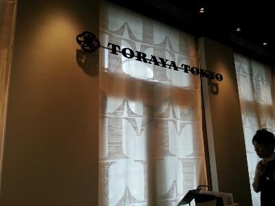 パリの風を感じるカフェ@東京ステーションホテル_a0187658_2336027.jpg