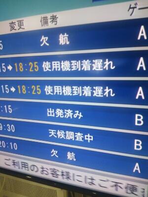 台風一過_b0169958_0465669.jpg