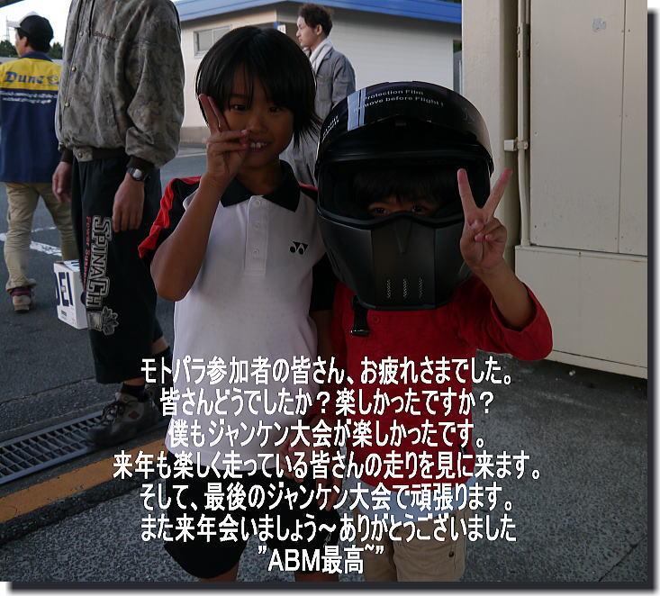 f0178858_18404995.jpg