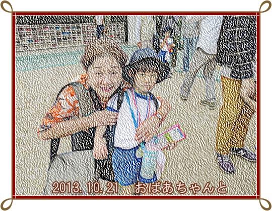 a0052666_2056360.jpg
