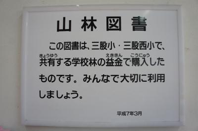 f0138874_20521184.jpg