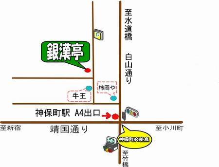 写真とコトノハ展 Vol.7_a0248481_2253968.jpg