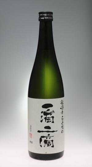 一滴二滴 特別本醸造 [志賀泉酒造]_f0138598_19502925.jpg