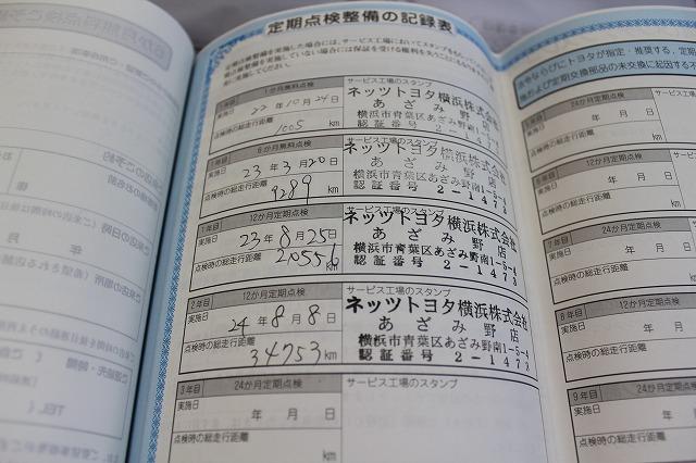 b0127002_19382415.jpg