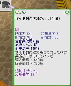 b0169804_0115861.jpg