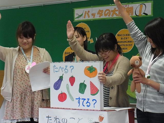 すみれば探検隊=東京農大生ワークショップ=_b0049307_16512547.jpg