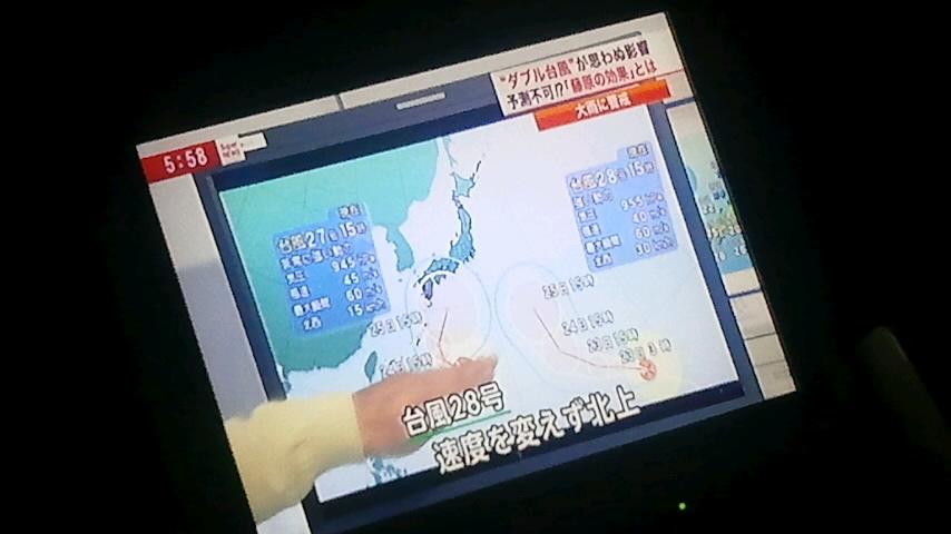 台風が…_f0155808_1816364.jpg