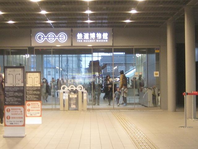 鉄道博物館_a0138609_754963.jpg