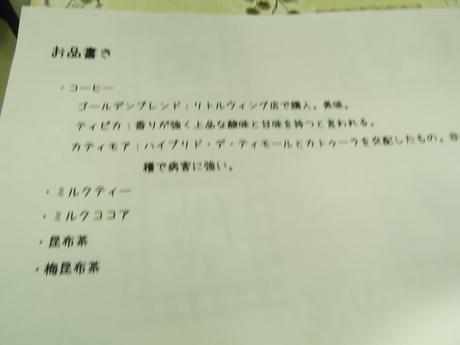b0182709_1913979.jpg