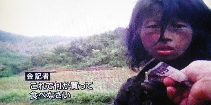 北朝鮮vs南トンスルランド:やはり北朝鮮「ワン・ジェサン芸術団」の方が上ですナ!_e0171614_16453188.jpg
