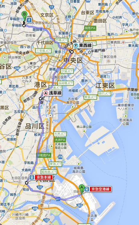 東京日帰り出張Kitacaが大活躍_c0025115_2327142.png