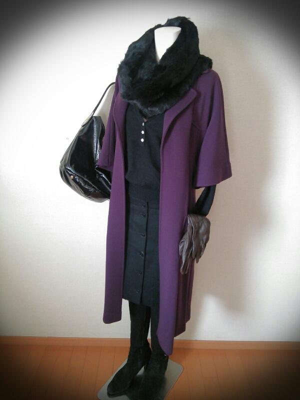 黒の上下に紫コートで◇2013 冬のコーディネート