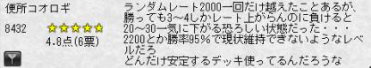 e0295317_1412017.png