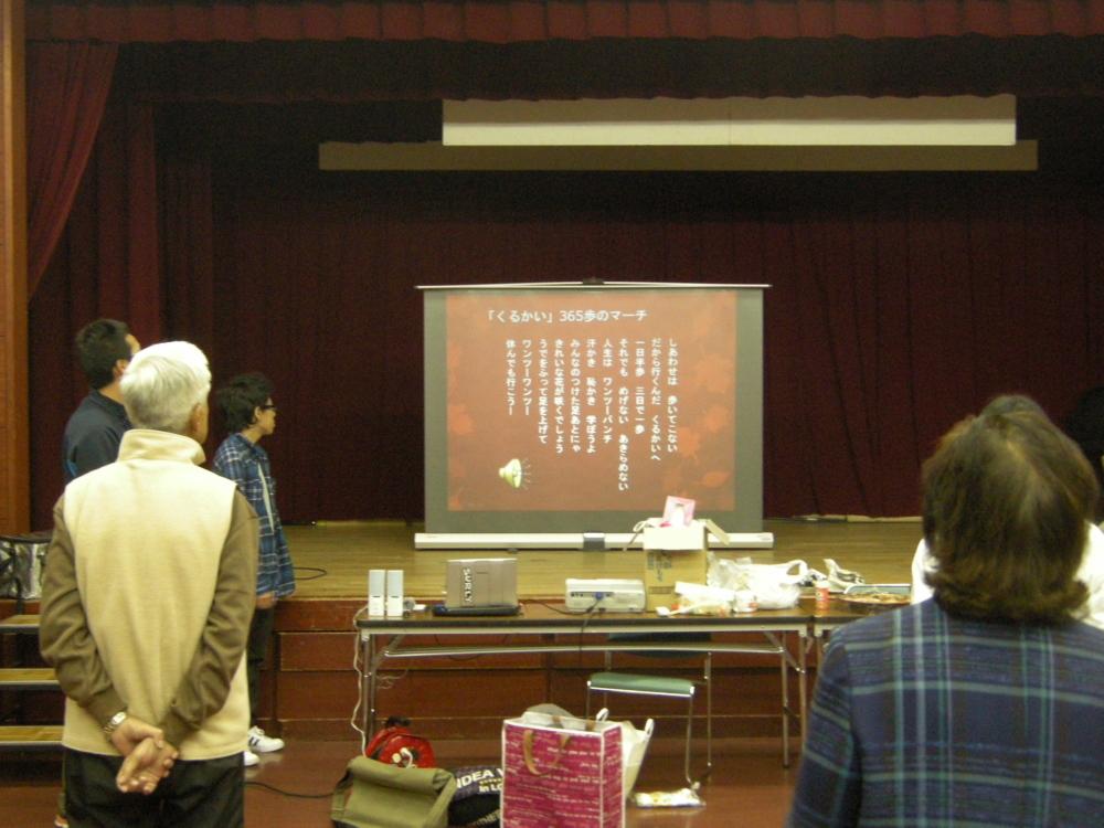 13/10/22 第2回 大運動会!_f0202120_2313223.jpg