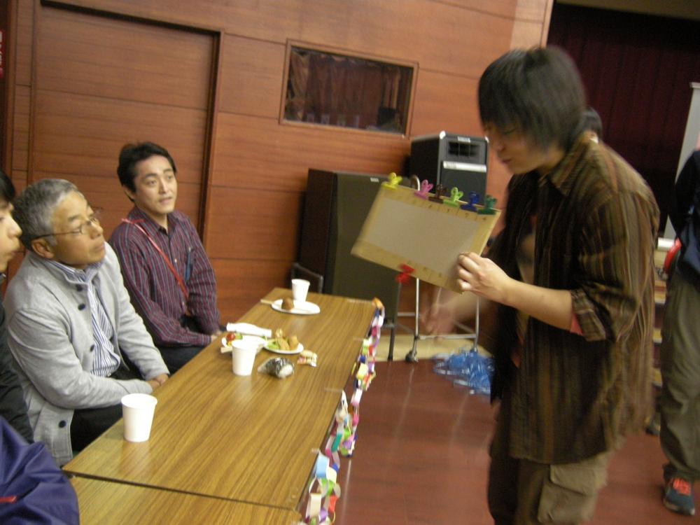 13/10/22 第2回 大運動会!_f0202120_23213394.jpg