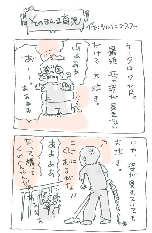 b0297229_18155470.jpg