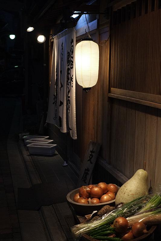 野菜のいざない_c0211429_20162188.jpg